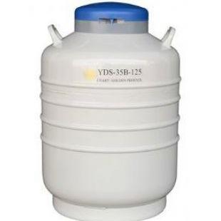 YDS-35-80查特金鳳液氮罐