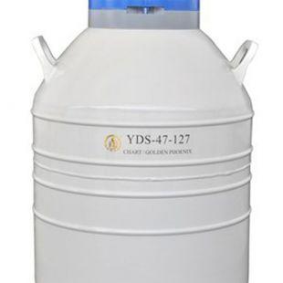 四川成都金鳳YDS-35B-125運輸型液氮罐
