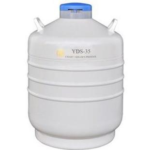 四川成都金鳳品牌液氮罐YDS-35B-80