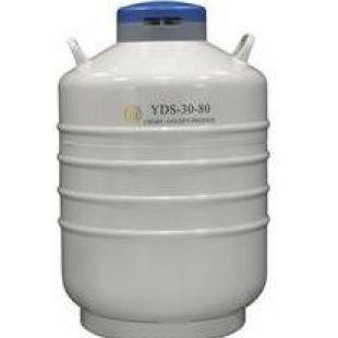 YDS-35B-125成都金鳳液氮罐