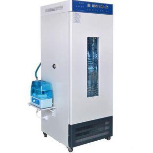 欧莱博 恒温恒湿箱 LRHS-150A