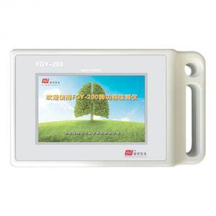 健橋便攜式豪華款肺功能檢測儀FGY-200