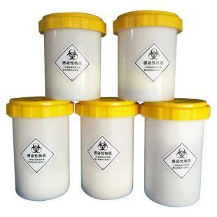 齊冰生物安全罐符合95千帕