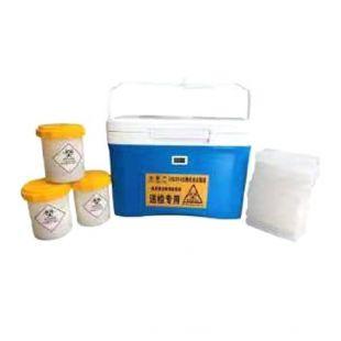 齊冰生物安全運輸箱QBLL1022