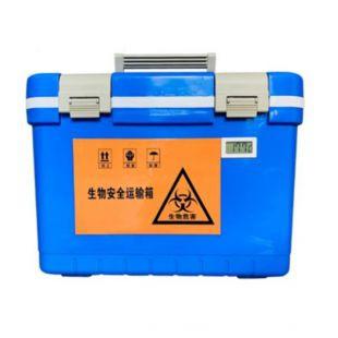 齐冰生物安全运输箱QBLL0820