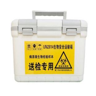 齐冰生物安全运输箱QBLL0609