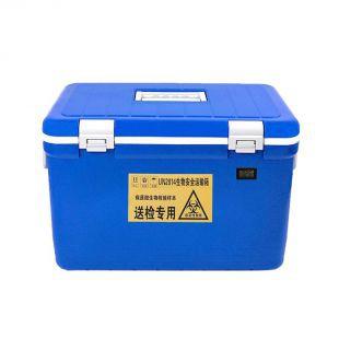 赛信A类生物安全运输箱WY-U20B