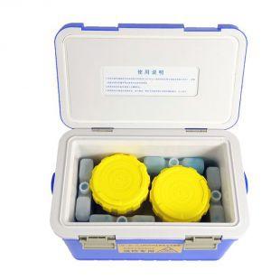 賽信12L生物安全運輸箱WY-U12B