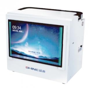 盛瀚便携式离子色谱仪CIC-P60