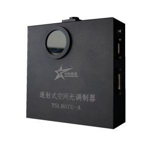 中科微星空间光调制器TSLM07U