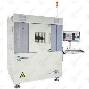 日聯電子制造xray檢測設備