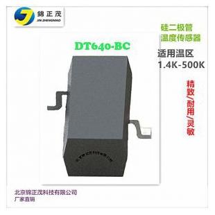 錦正茂DT640硅二極管溫度傳感器