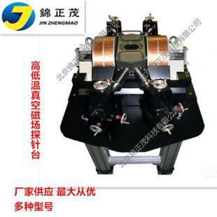 锦正茂实验室-高低温真空磁场探针台