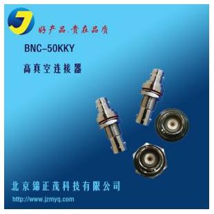 BNC高真空组件接头同轴射频连接器穿墙式