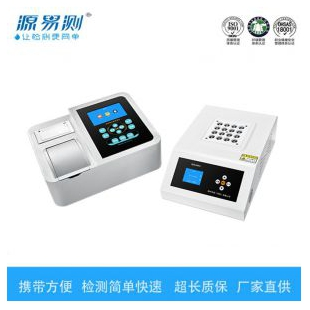 YC8100-4多参数水质快速检测仪