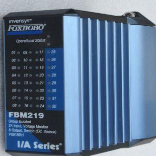 FBM219福克斯波罗FOXBORO控制器