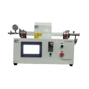 康帕因   區域熔融純化設備 LFT1200C 100D50