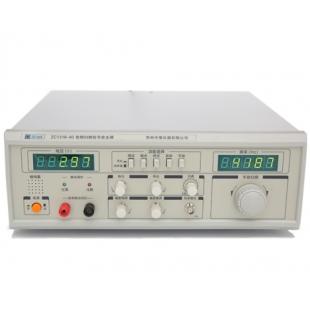中策ZC1316系列多路音频扫频信号发生器