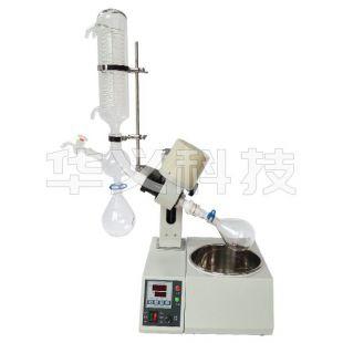 華義科技RE-52C旋轉蒸發儀0.5L500ML小型實驗室提純結晶蒸餾設備