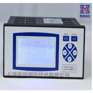 上海有恒 F2000X-A3-I1-R2-PWA-VAC升級型智能流量積算儀
