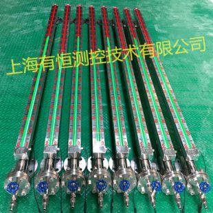 UHZ侧装式磁翻板液位计 磁翻板液位计工作原理