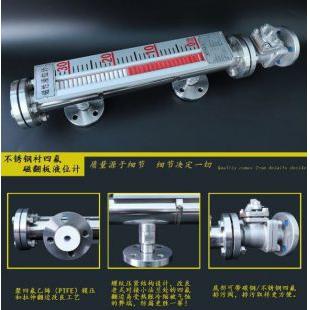 常温常压磁翻板液位计液位变送器