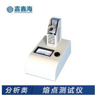 嘉鑫海RY-1简化型药物熔点仪