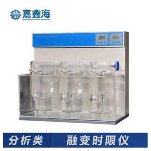 嘉鑫海RBY-4B電動藥物融變時限儀