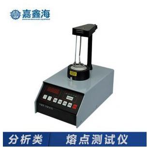 嘉鑫海YRT-3经典型药物熔点仪