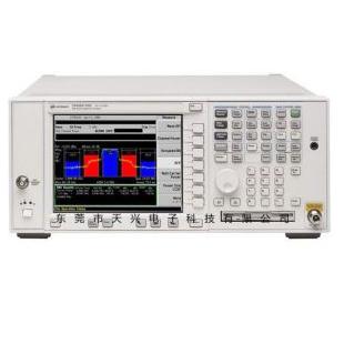 安捷倫E4445A頻譜分析儀