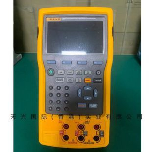 Fluke福祿克 753/754 多功能過程校驗儀 全功能過程校準器