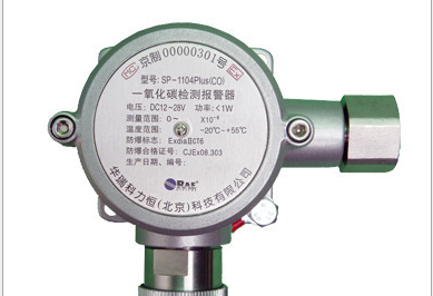 美国华瑞SP-1104Plus有毒气体探测器