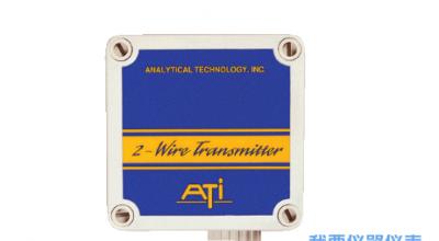 美国ATI B12 2线制有毒气体检测仪