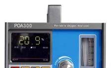 德国MRU POA300型便携式常量氧分析仪