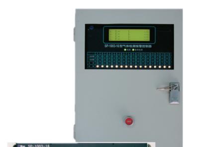 美国华瑞 SP-1003 系列壁挂式报警控制器
