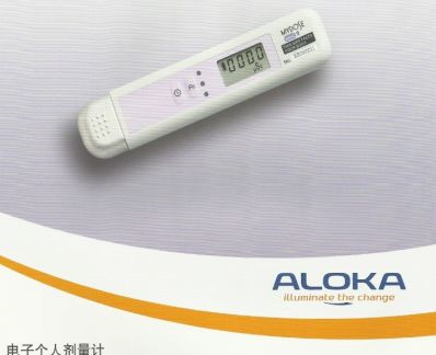 日本ALOKA PDM-227宽量程个人剂量计