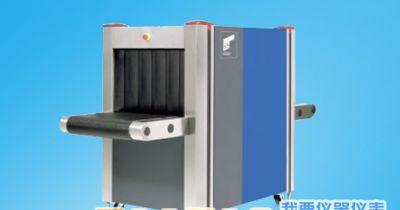 德国海曼HI-SCAN 6040i娱乐场所专用进口行李安检机