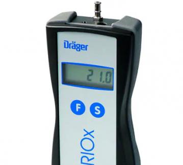 德国Drager MSI Variox-2烟气分析仪