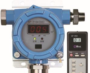 美国华瑞SP-2104有毒气体检测仪