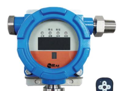 美国华瑞SP-2102 Plus固定式可燃气体检测仪