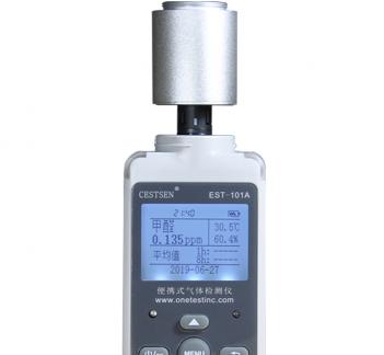 美国EST EST-101A高精度气体检测仪