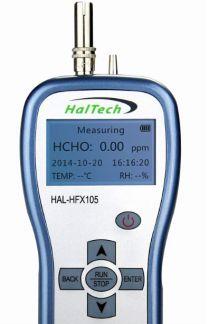 美国HAL HFX105高精度手持式甲醛测试仪