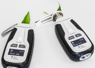 捷克PSI FluorPen FP110手持式叶绿素荧光仪