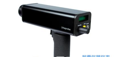 美国UE UP9000ATEX本安型超声波检漏仪