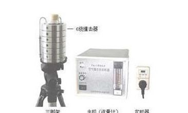 FA-1筛孔撞击式六级空气微生物采样器