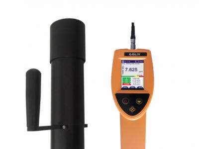 德国柯雷COLIY R750型环境级X(γ)射线泄露检测仪