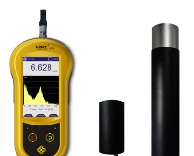 德国柯雷COLIY RS10型手持式智能γ能谱仪