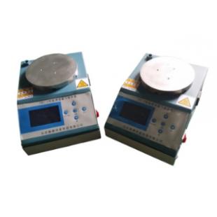 安徽华蕊  磁力搅拌器HR-09