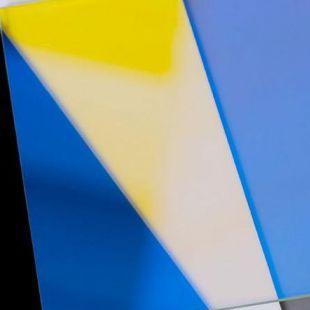 平治光学美容仪LP550nm滤光片