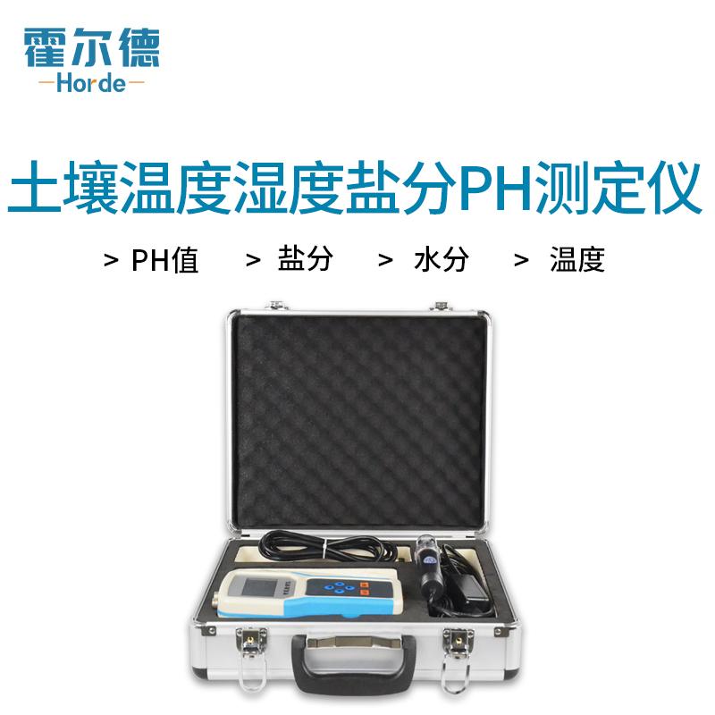 霍尔德 土壤PH测定仪 HED-TPH土壤PH测定仪